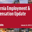 You're Invited! California Employment & Compensation Update | Los Angeles, CA | January 24, 2019